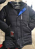Детская зимняя куртка для мальчика  оптом на 7-12 лет