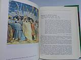 Майкапар А. Новый Завет в искусстве. Очерки иконографии западного искусства (б/у)., фото 8