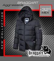 Мужская куртка зимняя на меху