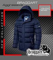 Куртка мужская зимняя тинсулейт