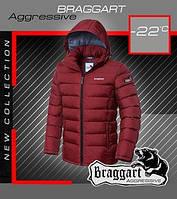 Куртка с водоотталкивающим покрытием