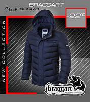 Зимняя красивая куртка, фото 1