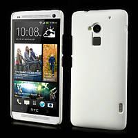 Чехол накладка пластик Rubberized для HTC One Max 803n белый