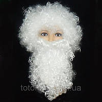 Набор Деда Мороза парик+борода