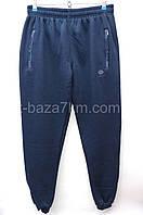 Спортивные штаны ''Shooter'' мужские утепленные оптом купить со склада в Одессе 7 км (M-3XL)