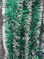 10 см диаметр Мишура дождик Зеленый с белыми кончиками
