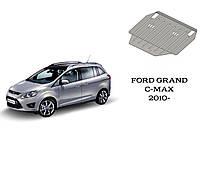 Защита FОRD Grand C-MAX МКПП 1.0 2010-