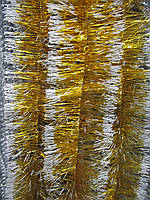 10 см диаметр Мишура дождик Золотой с белыми кончиками
