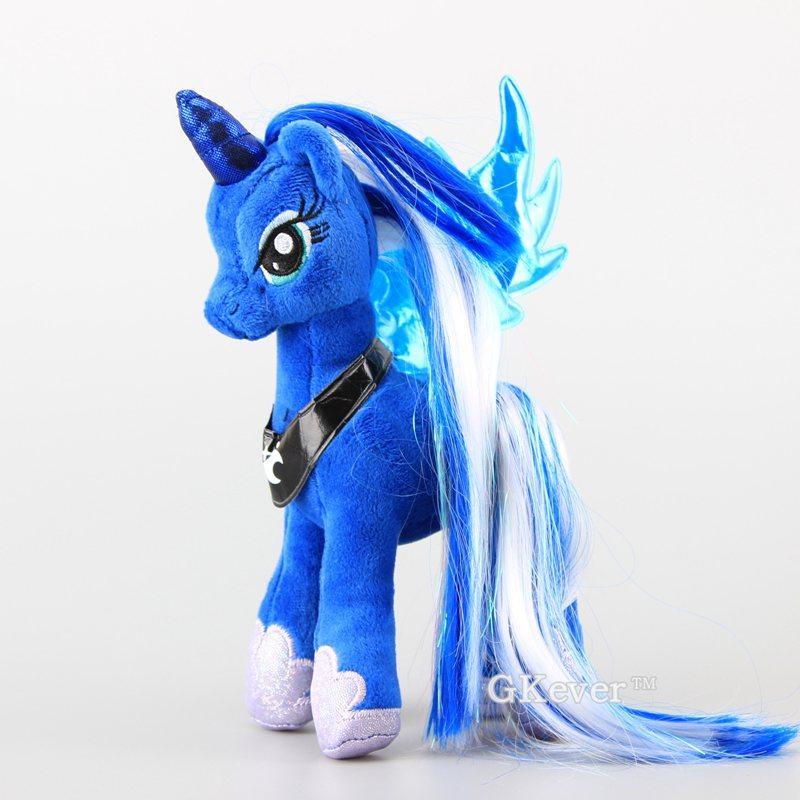 My Little Pony - Принцесса Луна 25 см.