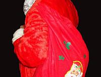 Мешок Деда Мороза маленький