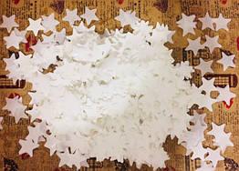Конфетти Звездочки белые 250 г