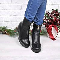 Ботинки полусапоги женские Nessa черные Зима 3925