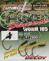 Крючок Decoy Cover Finesse Worm 105 1, 5шт