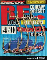 Крючок Decoy Rock fish Limited Worm 13S 2/0, 6шт