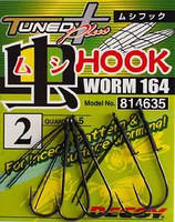 Крючок Decoy Worm 164 4, 5шт