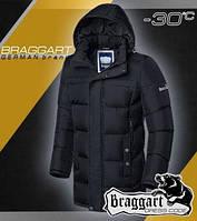Куртка зимняя тёплая