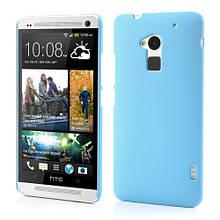 Чехол накладка пластик Rubberized для HTC One Max 803n голубой