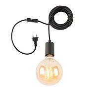 Подвесной светильник S-9