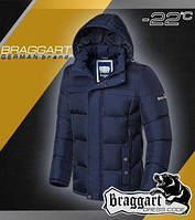Стильная мужская куртка на зиму