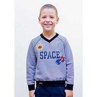 Только для космонавтов! Тёплый свитшот для мальчика с начесом в стиле космоса.Smil, Украина