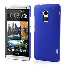 Чехол накладка пластик Rubberized для HTC One Max 803n синий