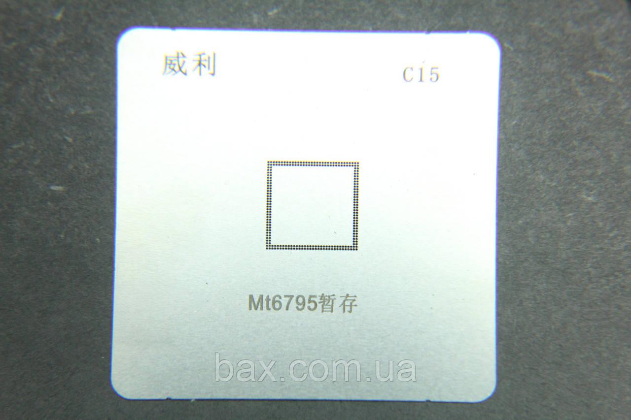 BGA трафарет MT6795V ОЗУ