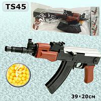 Детский автомат Калашникова TS45 пульки