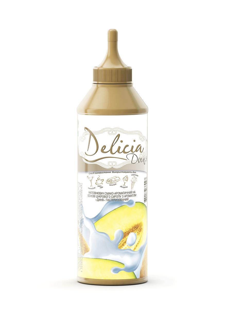 Топпинг Дыня Delicia 600 г