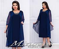 Женственное нежное платье с полупрозрачной пришитой накидкой из сверкающей сетки рукава 3/4 размер 58 60 62