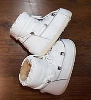 Луноходы Moon Boot Chiara Ferragni (white)