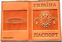 Кожаная обложка на паспорт «Украина»  кожвинил цвет оранжевый