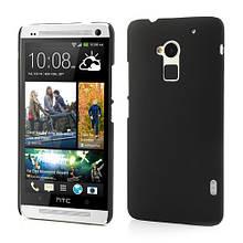 Чехол накладка пластик Rubberized для HTC One Max 803n черный