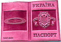 Обложка на паспорт «Украина» кожвинил цвет малиновый