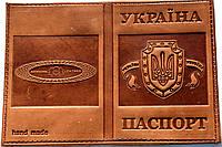 Обложка на паспорт «Украина» кожвинил цвет коричневый