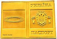 Обложка на паспорт «Украина» кожвинил цвет жёлтый