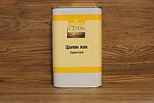 Цапон лак (для металла), 90% gloss, Zapon Lack, 1 литр, Borma Wachs