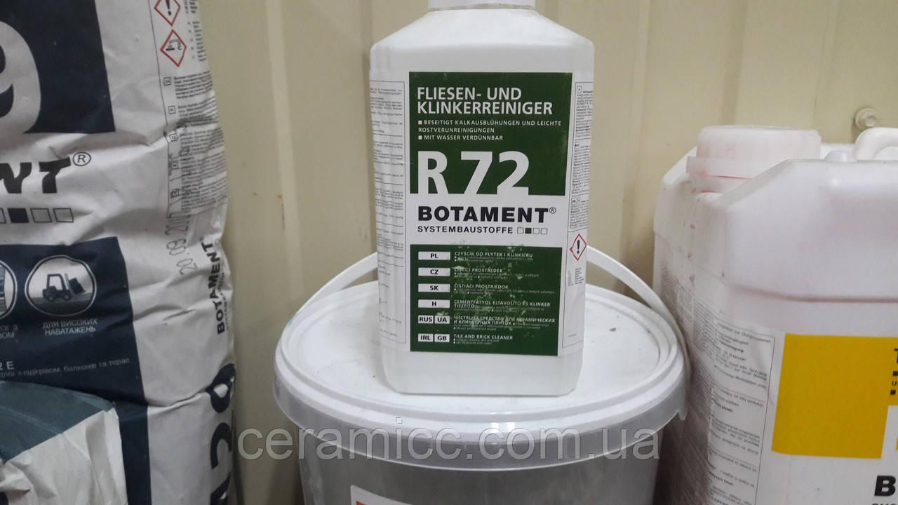 Botament R-72 Смывка высолов и раствора с клинкера