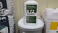 R-72 Смывка высолов и раствора с клинкера
