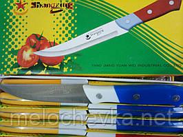 Кухонный ножик №4