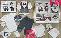 Детский подарочный 11- предметный набор для новорождённых мальчиков