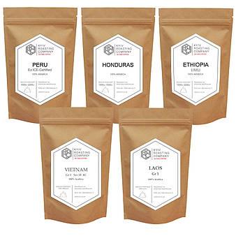 Дегустационный набор кофе натуральный свежей обжарки  Kyiv Roasting Company