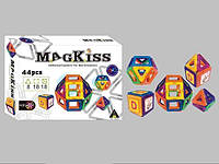 Магнитный конструктор-трансформер Magkiss 44 предмета
