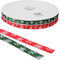 С Рождеством поставок снега лентой grosgrain ленты украшения дома