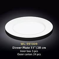 Тарелка для вторых блюд, круглая, диаметр 280мм