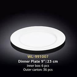 Тарелка для вторых блюд, круглая, диаметр 230мм