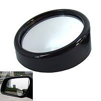 Два небольших поднял лицо круглое зеркало на 360 градусов с возможностью поворота расширить виду