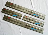 Nissan X-Trail T32 накладки защитные на пороги дверных проемов тип B