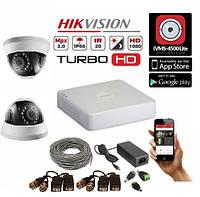 Комплект видеонаблюдения 2 камеры внутренние Hikvision