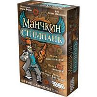 Карточная игра Манчкин Стимпанк Munchkin Steampunk 12+ 3-6 игроков 30-60 мин