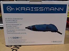 Гравер KRAISSMANN 170 SGW 40
